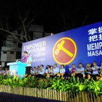 #WPRally #GE2015 WP chief Low Thia Khiang speaking in Teochew at Hougang Central election rally http://t.co/VXQDdregSL