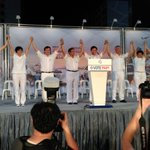 PM Lee as PAP rally ends: Were here with you, for you, for many years to come #GE2015 http://t.co/5lvDOruJft http://t.co/5j1yhGWlU5