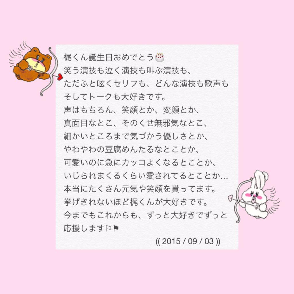 http://twitter.com/KajiNooM903/status/639090459344662528/photo/1