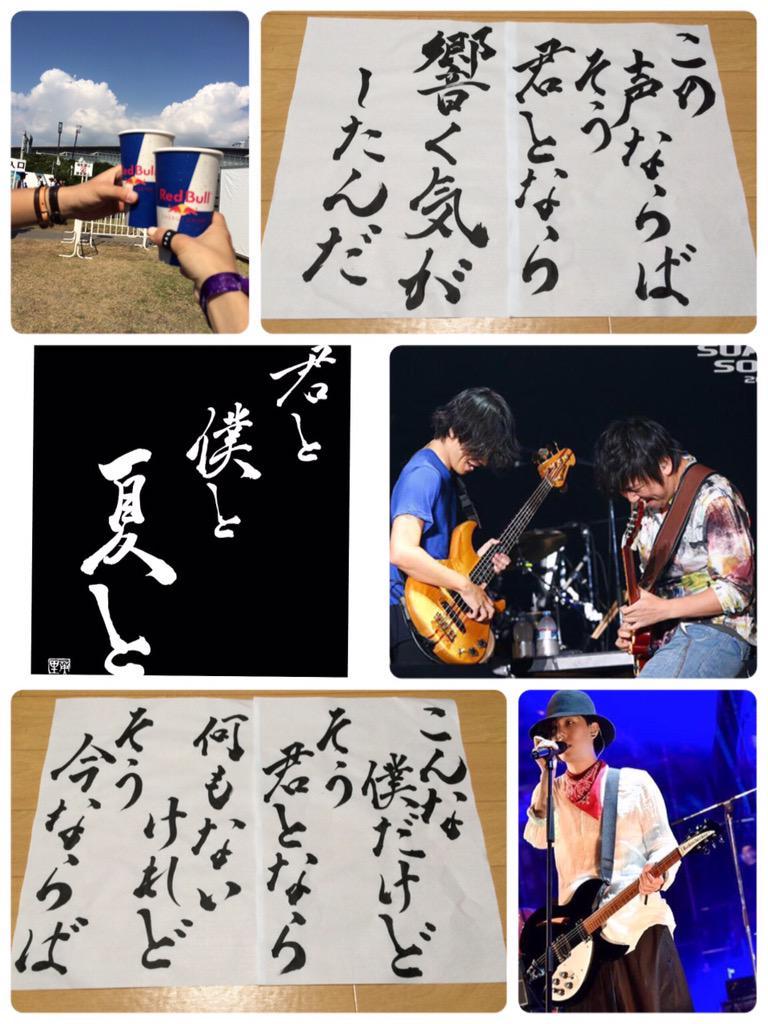 http://twitter.com/EriGlitter/status/639090497227657217/photo/1