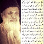 Best noble prize for Edhi is we all Pakistani Love you and slute your greatness. #SignPetitionForEdhi http://t.co/QBnObF9pU6