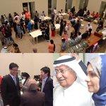 لمحات من حفل الافتتاح يوم أمس، بحضور معالي رئيسة هيئة البحرين للثقافة والآثار. #تاء_الشباب #تاء7 #البحرين http://t.co/GNhkD3BI02