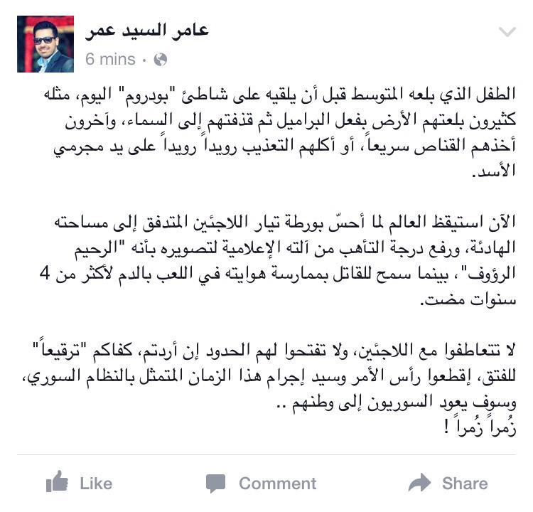 كفاكم كذباً، إقطعوا رأس القاتل، وسوف يعود السوريون إلى وطنهم .. زُمراً زُمراً  #سوريا http://t.co/7tl2KnTwQZ