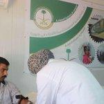 #صور العيادات #السعودية تعالج 1839حالة مرضية لـ #اللاجئين_السوريين في #مخيم_الزعتري #الأزمة_السورية #سوريا #صحة - http://t.co/N5kzZSQ7St