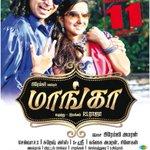 RT @Cine_Time: #Maanga செப்டம்பர் 11 முதல் . சுவைக்க சுவைக்க தயாராகுங்கள்! @Premgiamaren #KrithiShetty