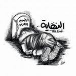 كيف سندفع الثمن !! اين #حقوق_الإنسان اين #الضمير_العربي #البحرين #سوريا http://t.co/o6O8g6VLBR
