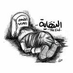 The End... The Arabs dignity. #PrayForSyria #Syria http://t.co/RPWSabk1Ld