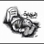 لم يبتلعه البحر لم تأكله الأسماك ! رأفةً بصغر سنه و لحمه الطري ليبقى شاهدا على أمة العرب المتخاذلين???? #غرق_طفل_سوري http://t.co/diunZbYm1l