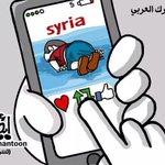 هو ده آخرنا يا #عرب #سوريا #سوريا_تباد #الوطن_العربي #عار http://t.co/SV3uXw9XrV