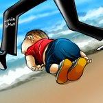 كما نسينا محمد الدرة ، سننسى مأساة هذا الطفل السوري لعنة الله على بشار أسد ومن يسانده ويدعمه http://t.co/7Lbo8COUAR