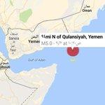 هزة زلزالية بقوة 5 درجات على مقياس ريختر في قعر بحر العرب قبالة سواحل #اليمن وشعر بها سكان المناطق الحدودية. - http://t.co/DBw2Ps9Vu3