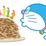 """""""@doraemonChannel: ハッピーバースデードラえもん☆彡 今日9月3日はドラえもんの誕生日!97年後の2112年生まれですよ! #ドラえもん生誕祭 http://t.co/nxftEmfB4B"""""""