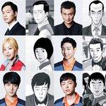 """Drill"" Starring #JiHyunWoo, #KimGaEun, #Yesung, and More Drops Character Profile Shots http://t.co/ji0T1tFyav http://t.co/Zu8DsLKEzz"