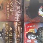 #биНОМОНДдуртай Энэ номнуудыг уншицгаагаарай http://t.co/mH45Lf7zEd