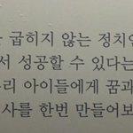 @Jaemyung_Lee 한걸음, http://t.co/WGNGVgZAMt
