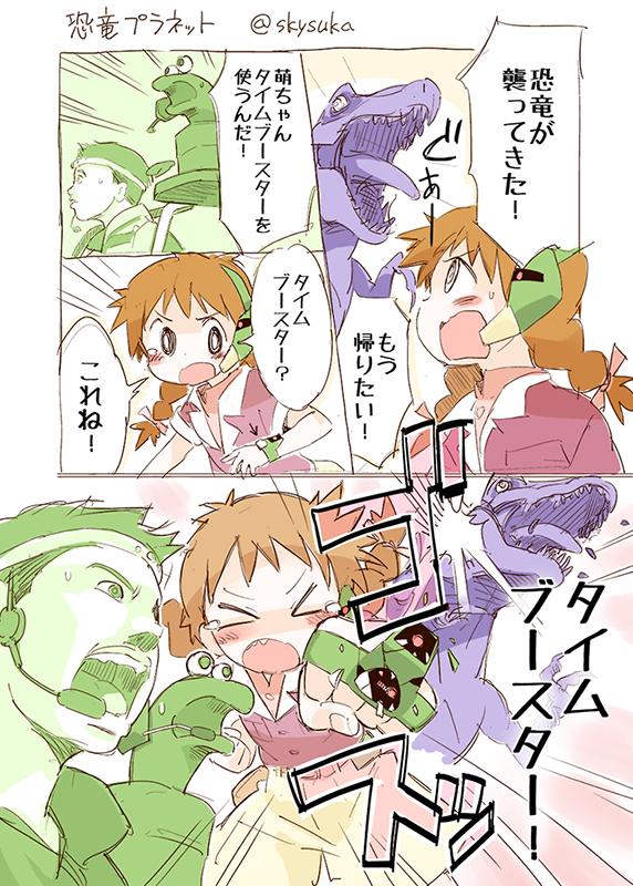 http://twitter.com/skysuka/status/639358654169255936/photo/1