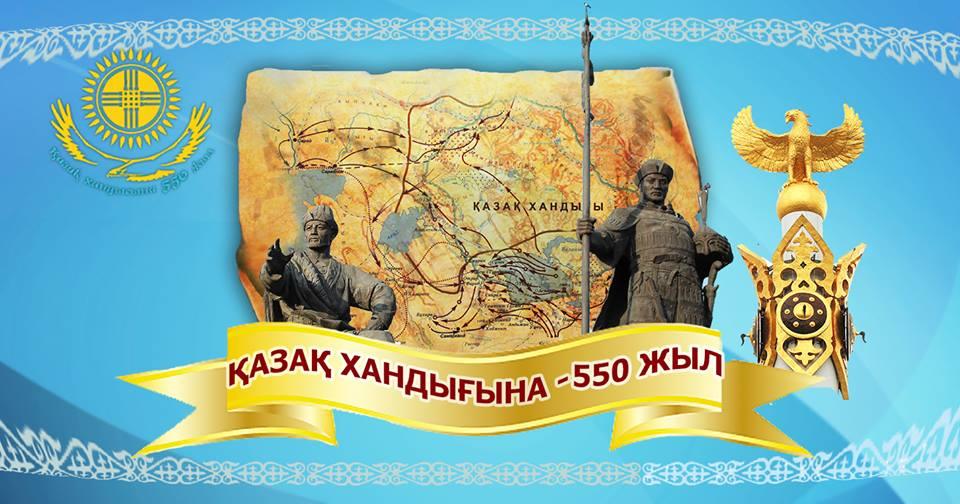В Астане ожидается  грандиозное шоу в честь 550- летия Казахского ханства #Астана  http://t.co/Uwkk7z7OlU http://t.co/rbL5dWdtKj