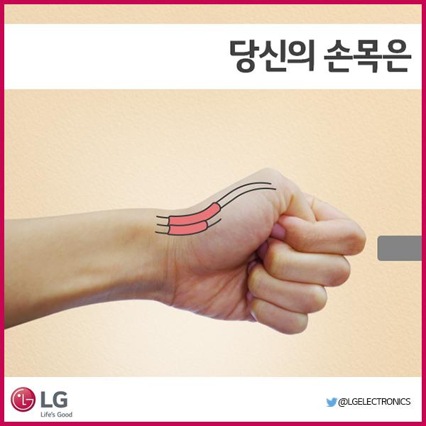 당신의 손목은 안녕하십니까? 엄지손가락을 쥐고 주먹을 내렸을 때, 손목 위쪽에 통증이 느껴진다면? 하루 24시간 스마트폰과 함께 한다면, 지금 바로 팔을 펴고 손목을 돌려주세요~! #손목건초염 #터널증후군 http://t.co/Aea6cwvWPu