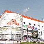 鶴舞のゲームセンター『Candy名古屋』が少々穏やかでない形で突如閉店。 http://t.co/KorUN1s0h5 突然社員全員クビ、社長夜逃げの模様。でもサイゼしか利用してなかったな。 http://t.co/dl4spazeZ9