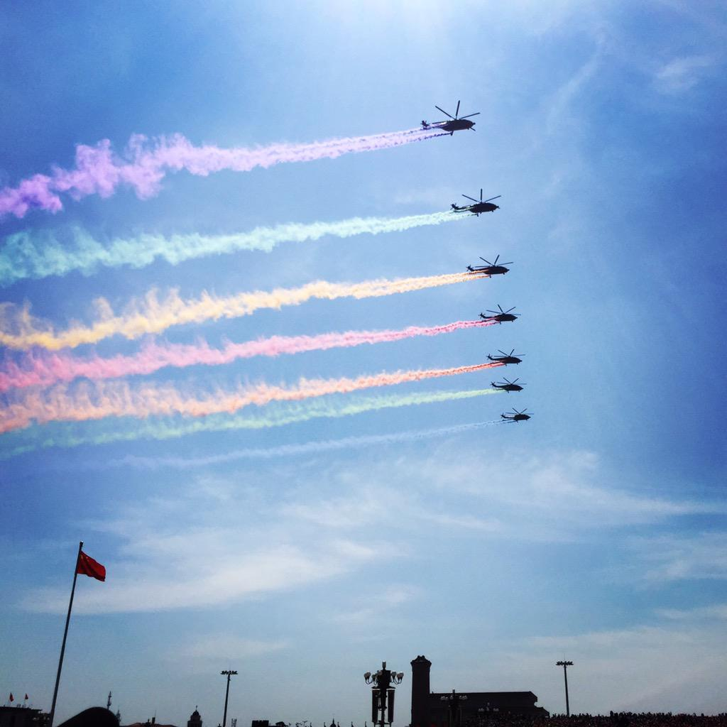 That's a wrap: #China's message of peace thru show of force. #MilitaryParade #Beijing #Tiananmen http://t.co/jgTU7FGZzs