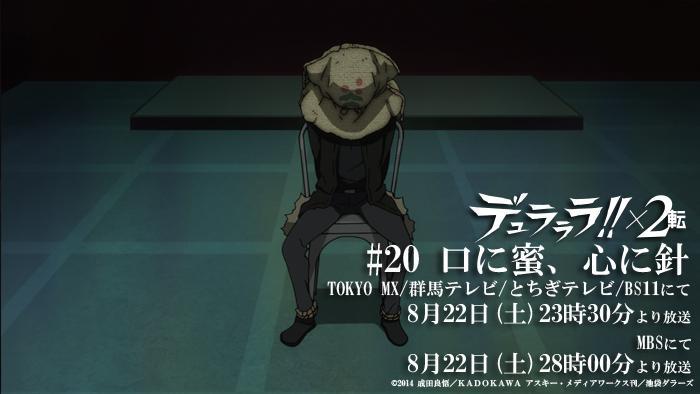 http://twitter.com/drrr_anime/status/635066503004585984/photo/1