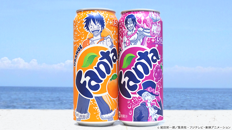 http://twitter.com/Fanta_Japan/status/635073961626218496/photo/1