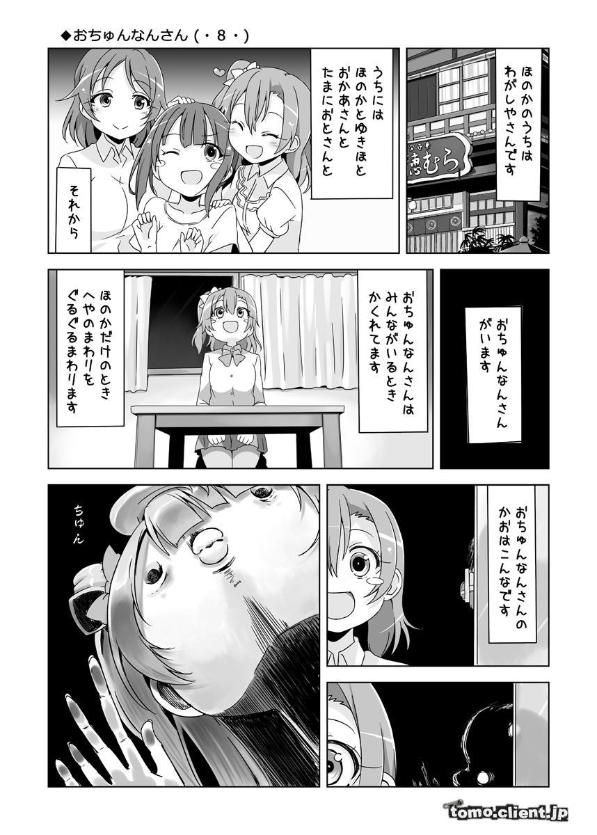 http://twitter.com/KitaharaTomoe/status/635035412453453824/photo/1