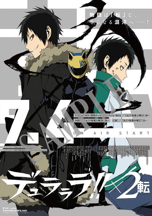 http://twitter.com/drrr_anime/status/635089238854340608/photo/1
