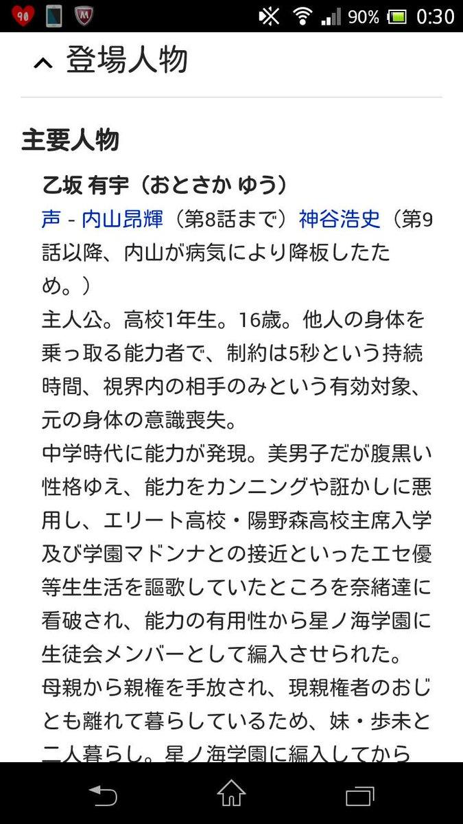 http://twitter.com/coyu_c0yu/status/635112021269196800/photo/1