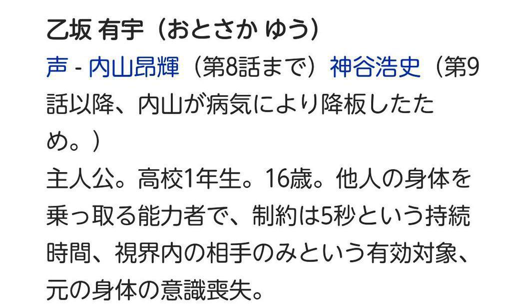 http://twitter.com/sakuya1009___/status/635116731636191232/photo/1