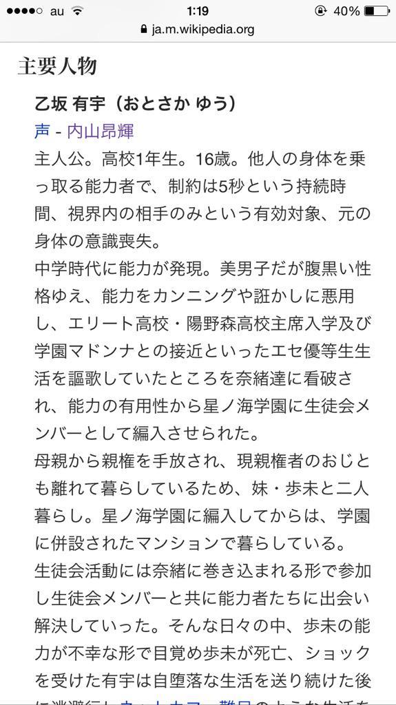 http://twitter.com/jinja_inu/status/635125336192102401/photo/1