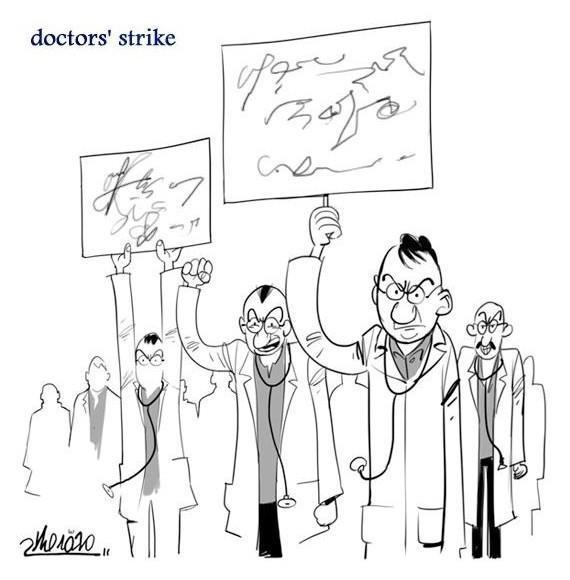 Doctors strike! http://t.co/clbPArbuod