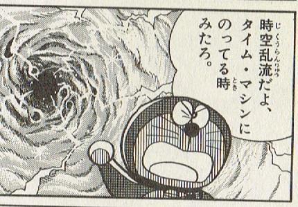 http://twitter.com/yuitiro_n/status/635224949985161216/photo/1