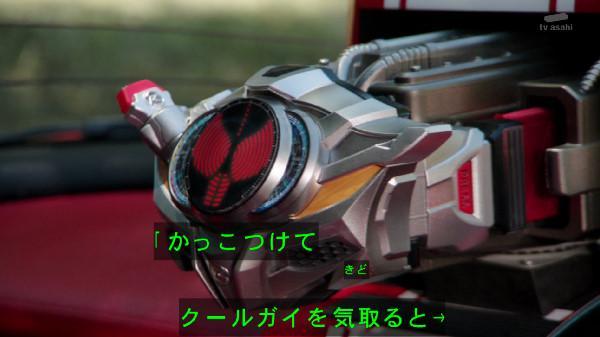 http://twitter.com/choux_15/status/635230644759494656/photo/1