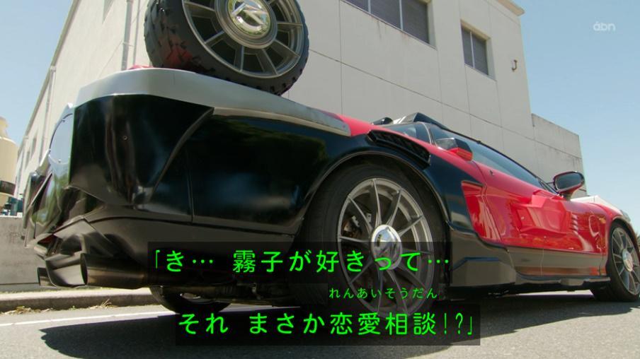 http://twitter.com/agito0219/status/635234878993252352/photo/1
