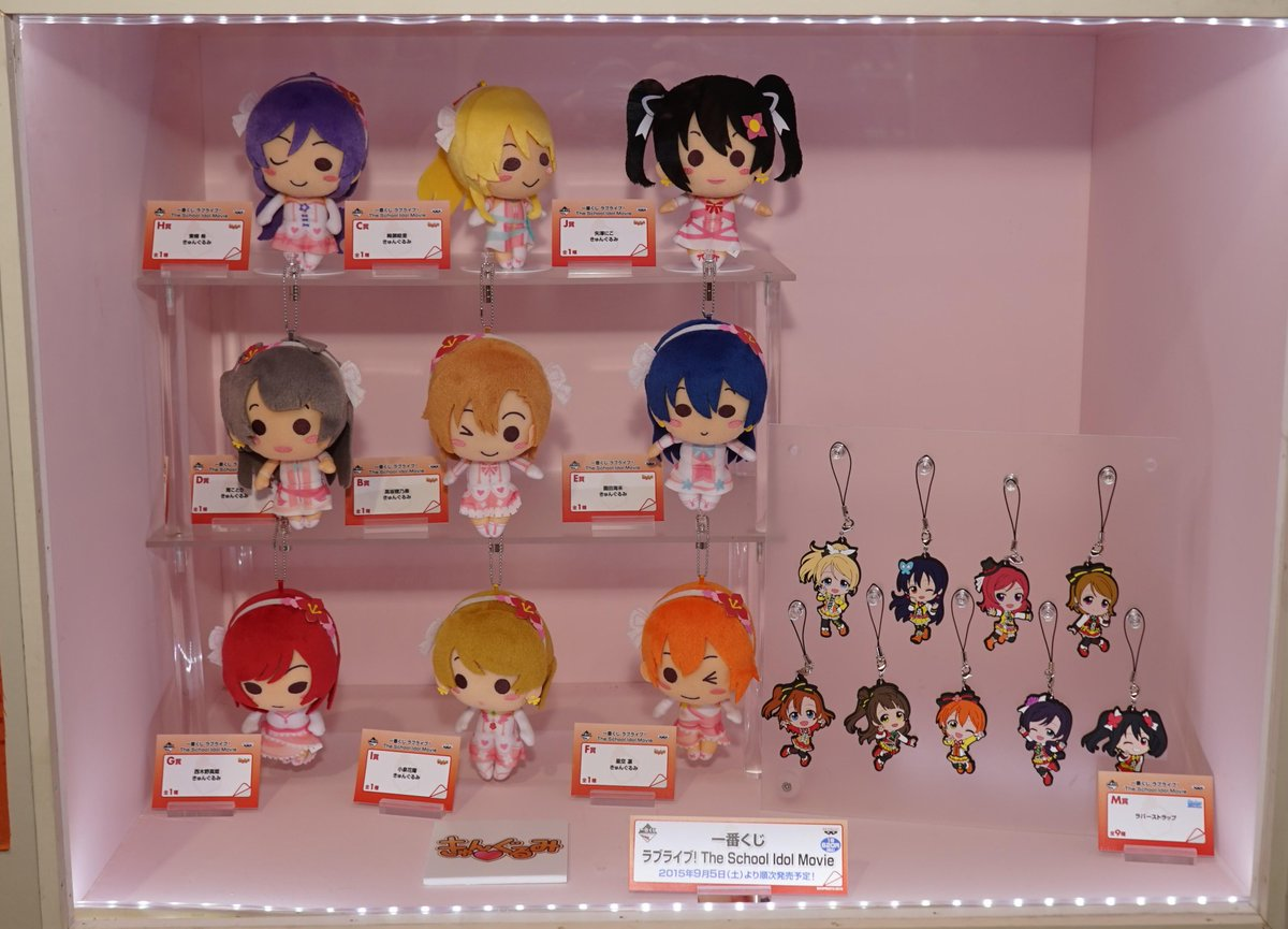 http://twitter.com/lovelive_check/status/635243921791021056/photo/1