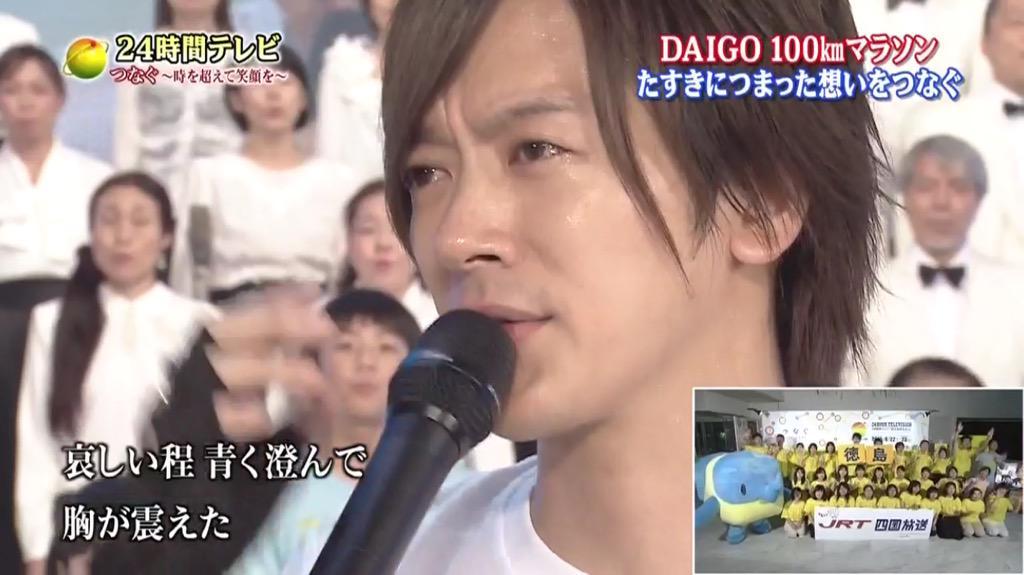 http://twitter.com/sekaowa_pj/status/635421858142158848/photo/1