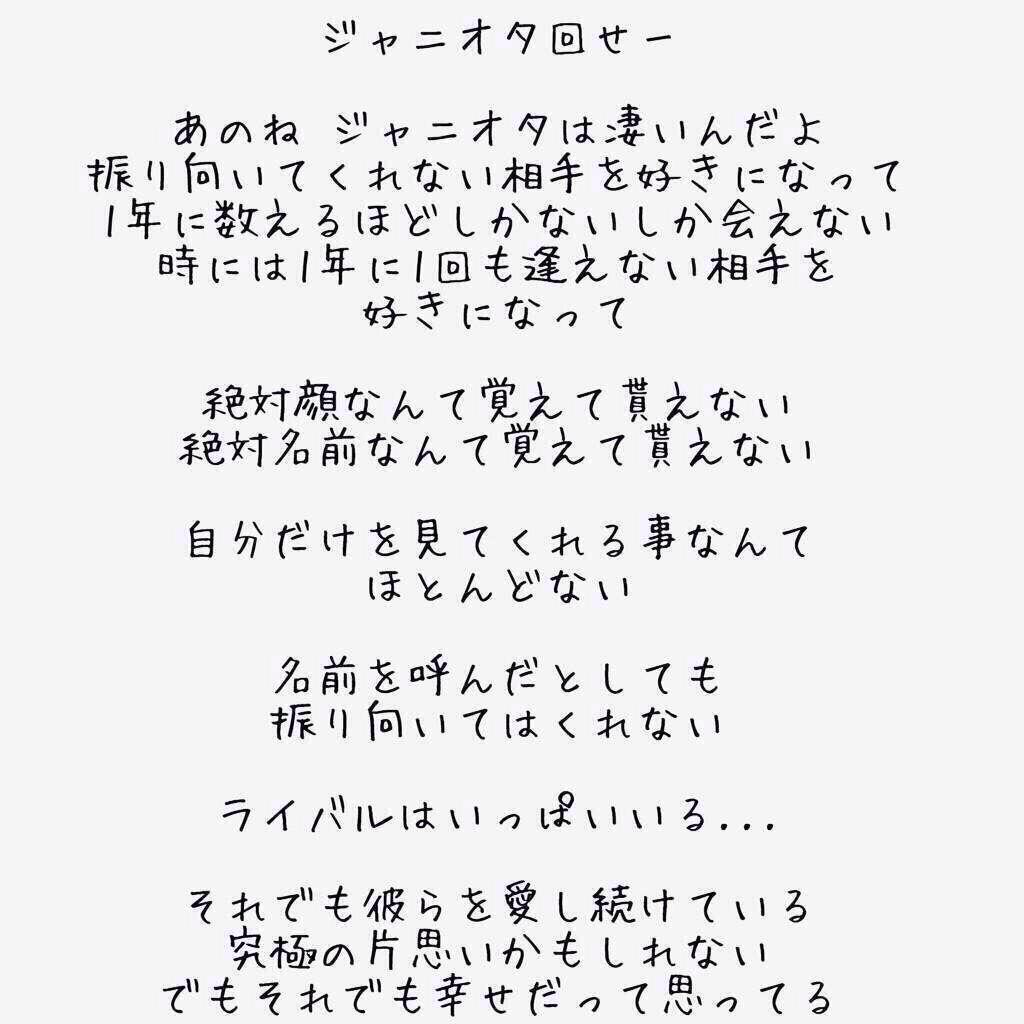 http://twitter.com/oishiPonzu/status/635423017221275648/photo/1
