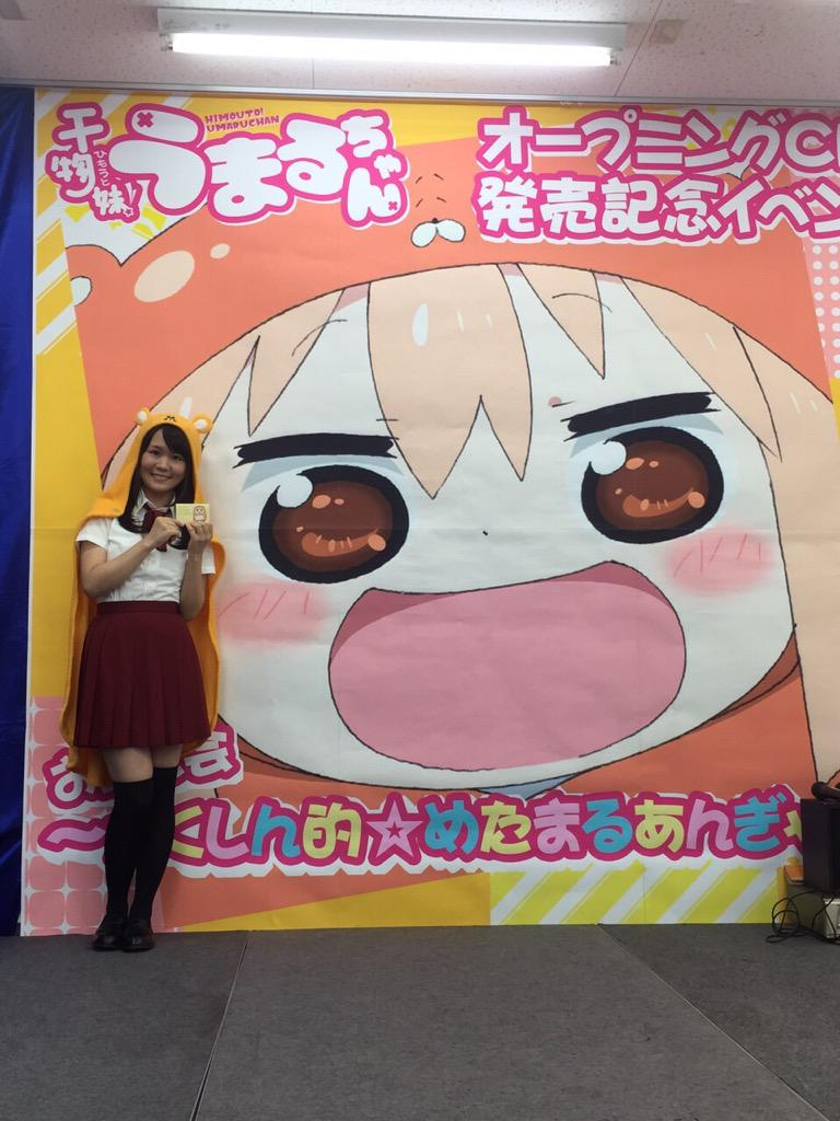 http://twitter.com/umaru_anime/status/635428826282004480/photo/1