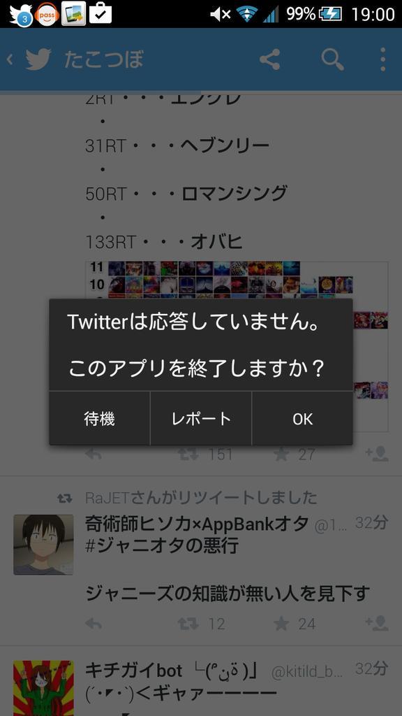 http://twitter.com/sephimani/status/635391531399032832/photo/1