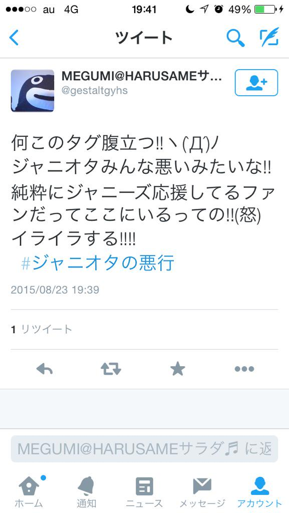 http://twitter.com/meiga8840/status/635401513255374848/photo/1