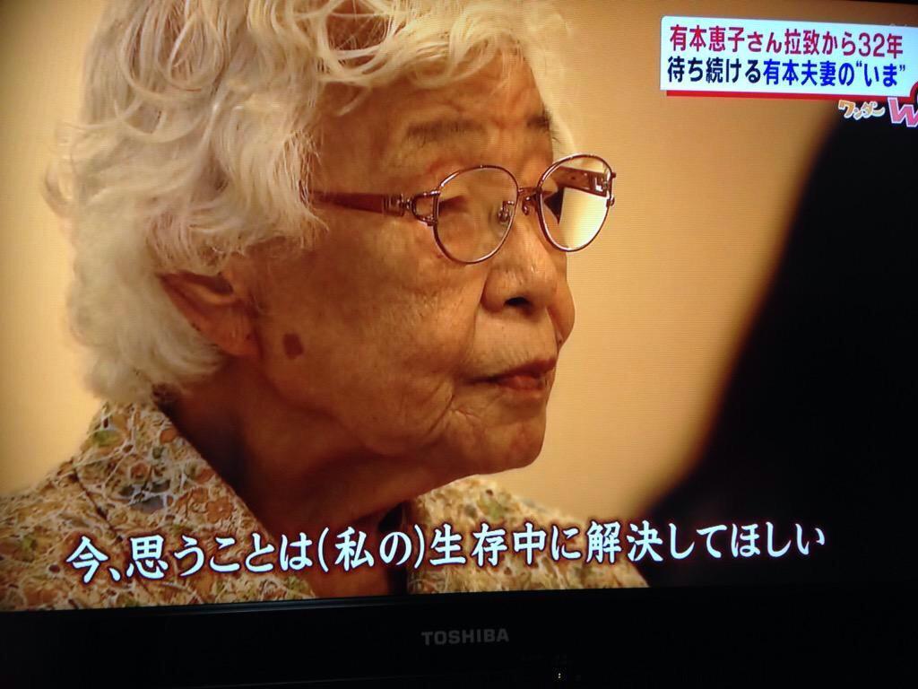 http://twitter.com/hiroredrose3216/status/635410185175957506/photo/1