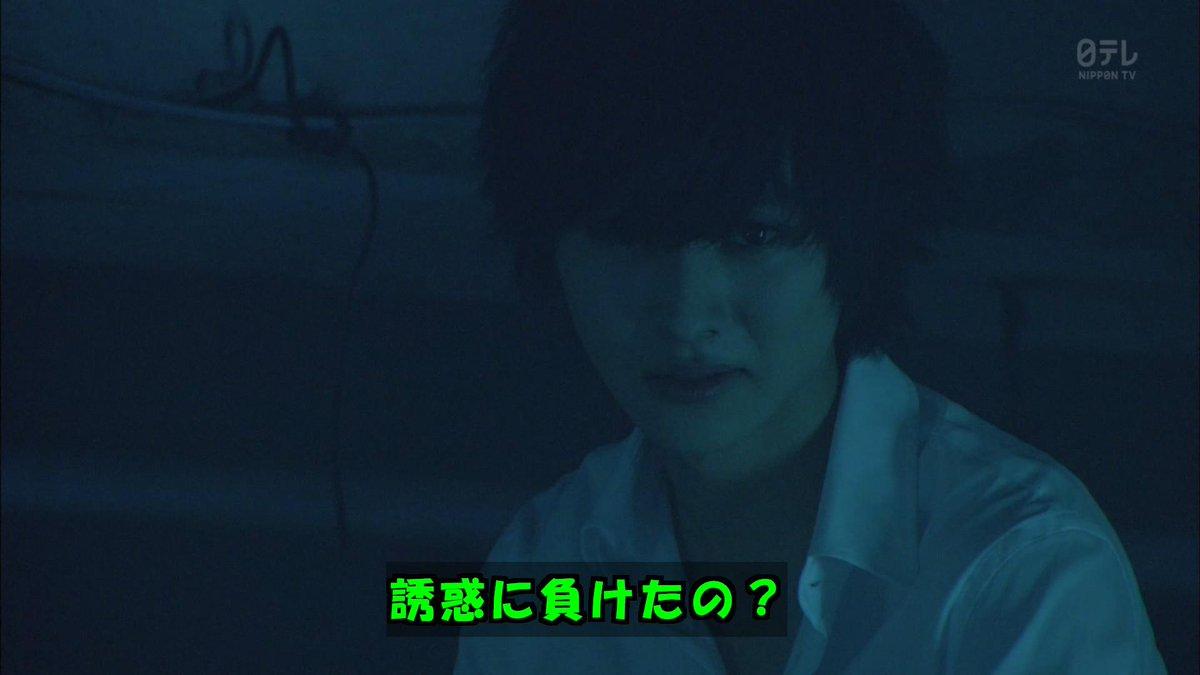 http://twitter.com/OtomeAndYume/status/635454758807957504/photo/1