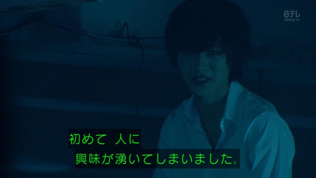 http://twitter.com/Chie_Mori_/status/635454822259384320/photo/1