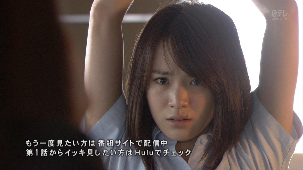 http://twitter.com/OtomeAndYume/status/635457169920421888/photo/1