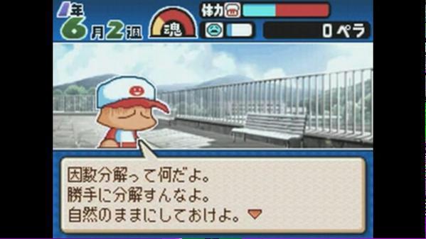 http://twitter.com/komashiki0709/status/635672836221222912/photo/1