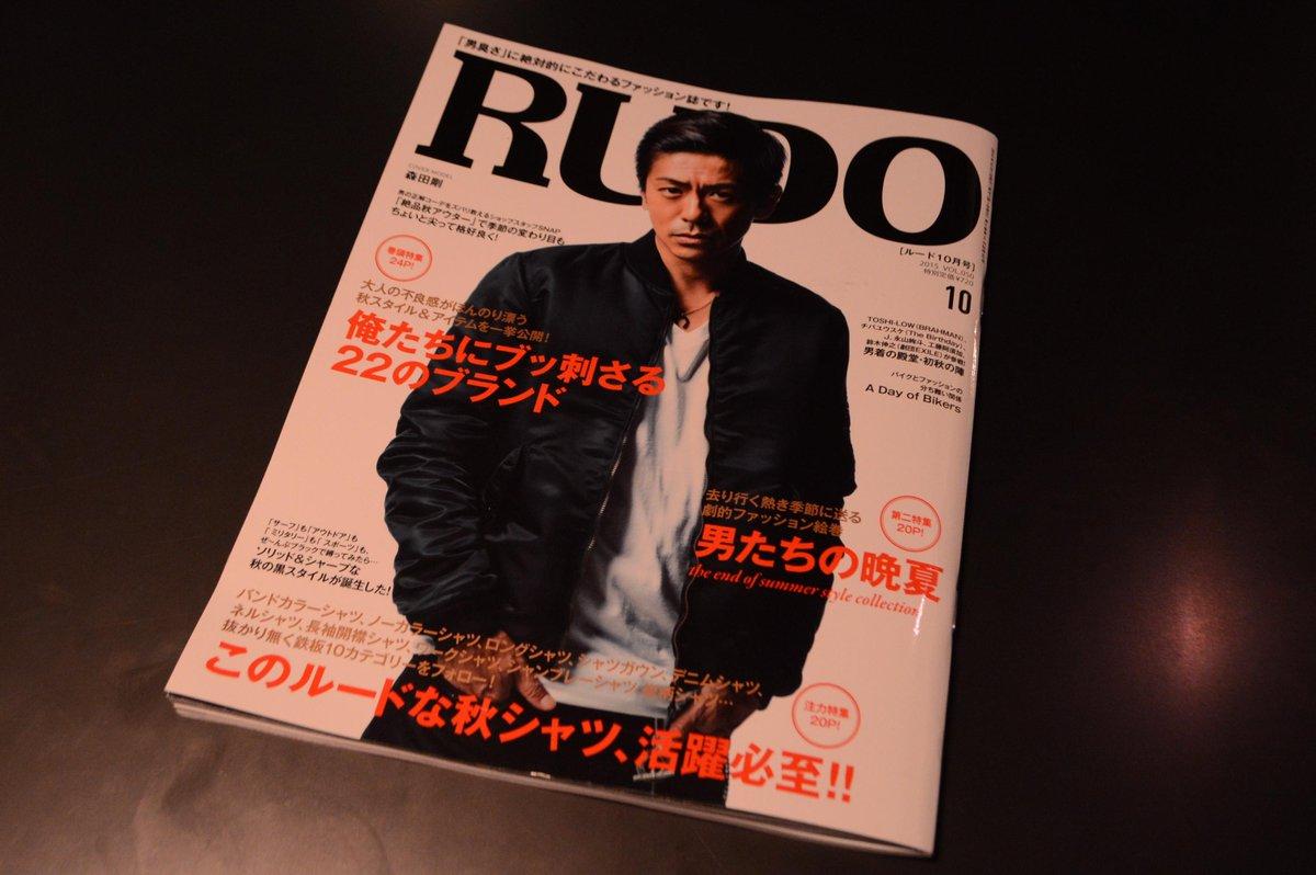 ■press info 8/24発売の「RUDO10月号」にて RUDE GALLERY・RUDE GALLERY BLACK REBELのアイテムが多数掲載されています。 是非、ご覧ください http://t.co/4U6OV1yV2M