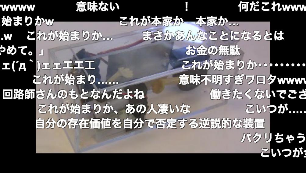 http://twitter.com/nico_nico_info/status/635697443326181376/photo/1