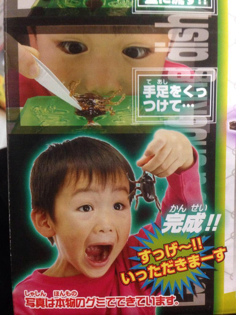 http://twitter.com/yamamoto1997y/status/635718990027821056/photo/1
