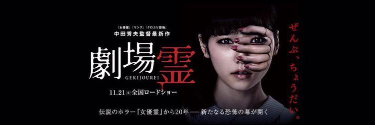 http://twitter.com/gekijourei/status/635750428995551232/photo/1